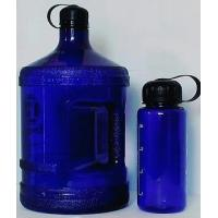 Quality High quality 1 gallon professional custom plastic water jar for sale