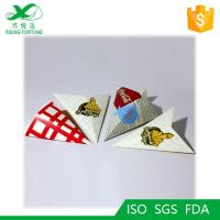 Quality Paper cone package for french fries for sale