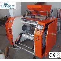 Quality Automatic Cling Film Rewinding Machine for sale