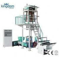 Quality PVC Cling Film Blown Extrusion for sale