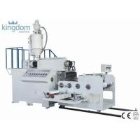 Quality One Layer Stretch Film Making Machine for sale
