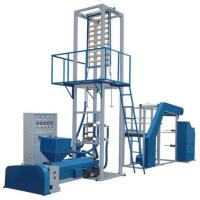 Buy cheap Zip Film Blowing Machine from wholesalers