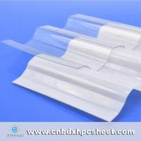 Quality Colour Corrugated Plastic Sheet for sale