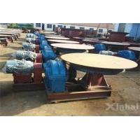 Quality Disc Feeder for sale