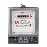 Quality Industrial appliances D brand Household use Single phase electronic Watt-hour meter for sale
