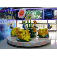 Latest flower kids cup rides for sale