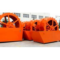 Quality Sand Washing Plant for sale