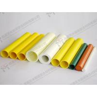 Quality FRP Round Tube&Rod for sale