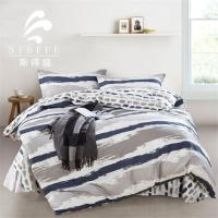 Quality Textile High Quality 100 Cotton Printed Bed Linen for sale