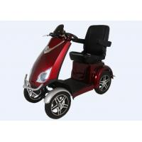 Disabled electric wheel charis(GS-4)