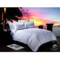 Quality Luxury High Quality Hotel Plain White 100% Cotton Jacquard Duvet Cover for sale