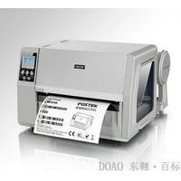 POSTEK TW8 bar code printer