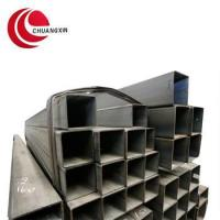 Carbon Steel pipe Chinese Credible Supplier Competitive Price Rectangular Welded Steel Pipe Price