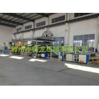 Quality Waterproof Sheet Production Line for sale