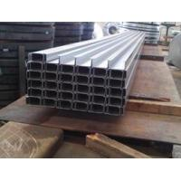 Quality Steel channel China manufacturer wholesale cheap price C type channel steel purlin reinforced for sale