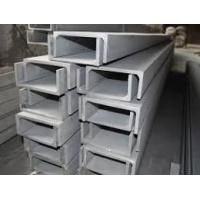 Quality light weight c to z steel purlin, steel channel sizes for sale