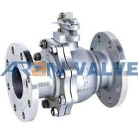 Quality Super Duplex Stainless Steel Ball Valve for sale