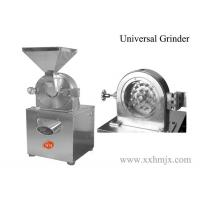 Quality HM Universal Grinder for sale