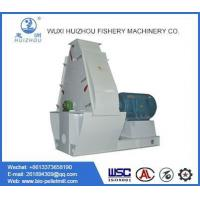 Quality Water Drop Type Hammer Mill for sale