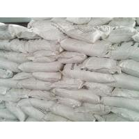 Buy cheap Sodium hydroxide from wholesalers
