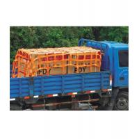 Quality Cargo securing equipment Webbing Net 03 for sale