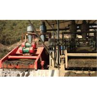 Quality High Capacity Energy-saving Tailings Dewatering Screen for Sand Processing for sale