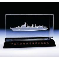 Buy cheap 3D engraving gifts (IE363-1) from wholesalers