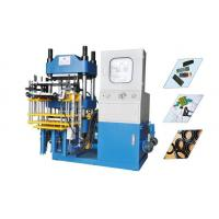 Buy cheap Four Columns Plate Curing Press from wholesalers