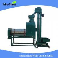 Buy cheap maize wheat seed coating machines from wholesalers