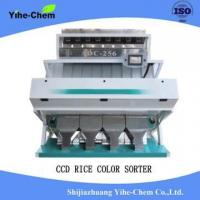 Buy cheap Rice Color Sorter with advanced CCD technology from wholesalers