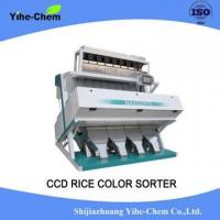 Buy cheap Electronic Large Cereal Color Sorter from wholesalers