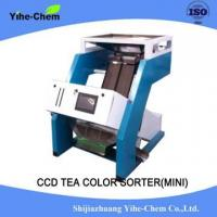 Buy Optical CCD Camera Tea color sorter at wholesale prices