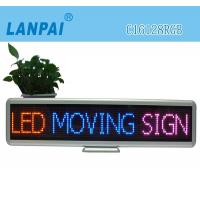 Product:NANPAI Brand new large indoor led advertising sign