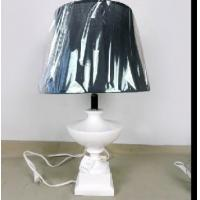 """Quality 22""""round top lamp for sale"""