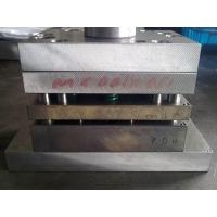 Quality Square hole mould for sale