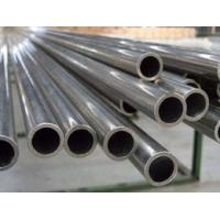 300 series high quality factory price hairline surface stainless steel pipe