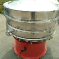Quality S49 series SUS304 Rotary Vbrating Screen equipment for sale
