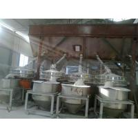 Quality Low Energy Vibrating Separator for Guar Gum for sale