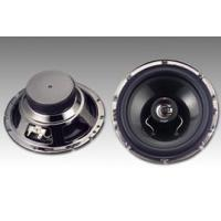 Quality Car Audio Speakers MTI 165 for sale