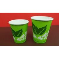 Buy cheap Paper Forming Process Paper Cup from wholesalers