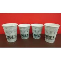 Buy cheap Paper Forming Process Coffee Cup from wholesalers