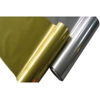 Quality Korea high quality Hot stamping foil for sale