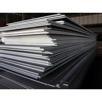 Buy cheap a572 steel plate cost Steel type from wholesalers