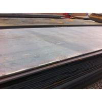 Buy cheap a572 steel beam steel plate from wholesalers