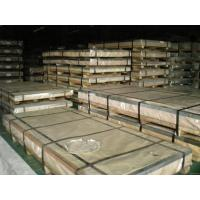 Buy cheap a572 steel chemistry steel plate from wholesalers