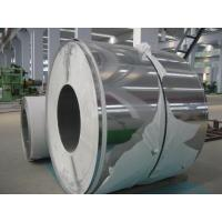 Buy cheap a572 steel sheet for sale steel plate from wholesalers