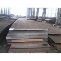Buy cheap a572 grade 50 steel young's modulus steel plate from wholesalers