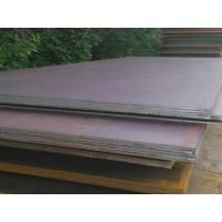 Buy cheap a572 steel plate cost steel plate from wholesalers