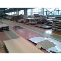 Buy cheap a572 steel steel plate from wholesalers