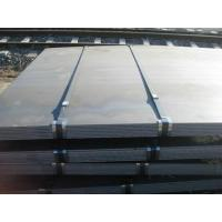 Buy cheap a572-50 steel plate steel plate from wholesalers